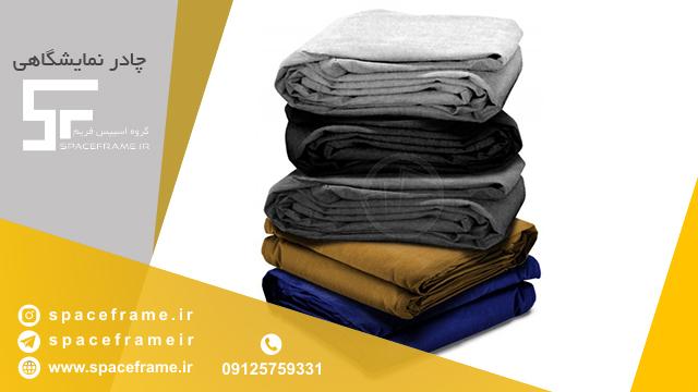 فروش چادر مایشگاهی