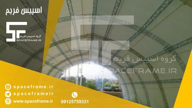 اسپیس تونلی