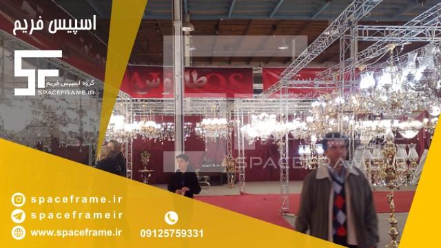 فروش اسپیس فریم در شیراز